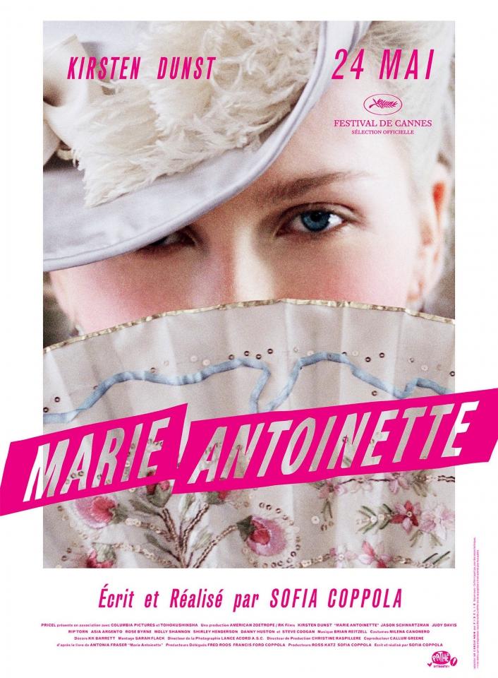 плакат фильма Мария-Антуанетта