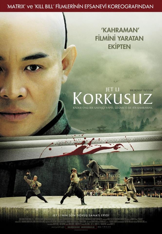 плакат фильма Бесстрашный