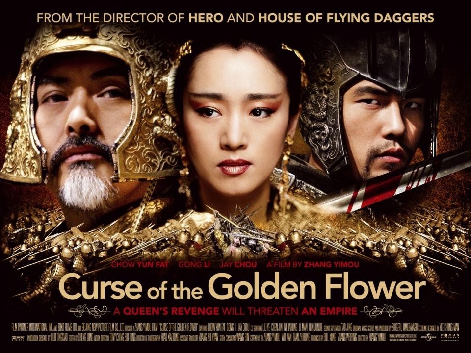 плакат фильма Проклятие золотого цветка