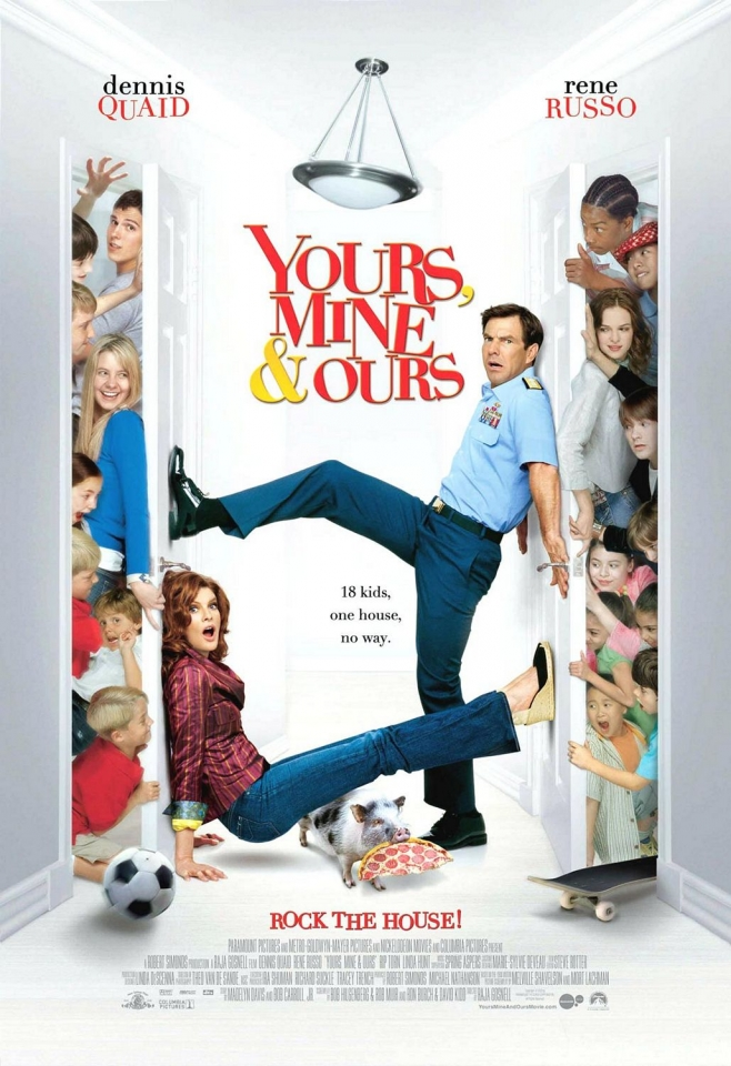 плакат фильма Твои, мои и наши