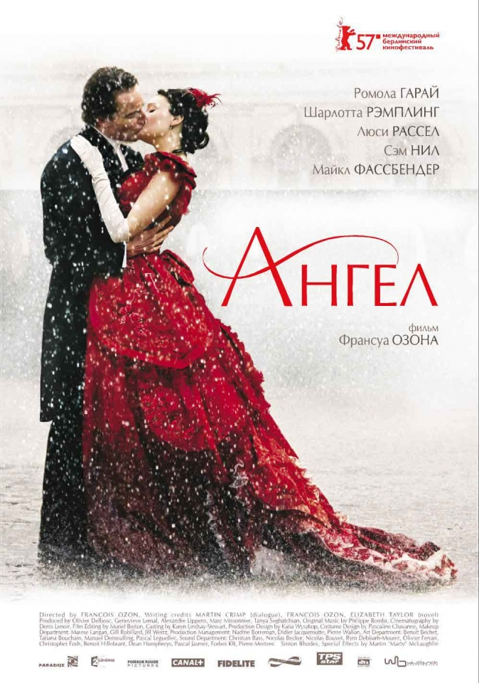 плакат фильма Ангел