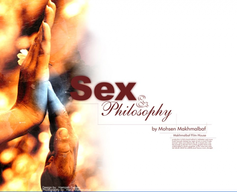 плакат фильма Секс и философия