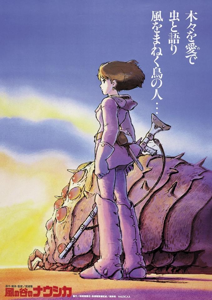 плакат фильма Навсикая из долины ветров