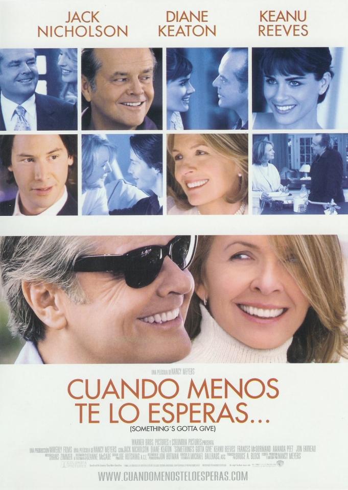 плакат фильма Любовь по правилам… и без