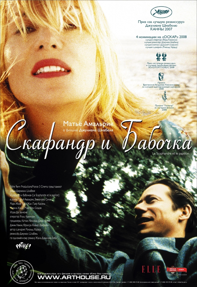 плакат фильма Скафандр и бабочка