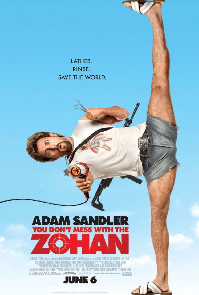плакат фильма Не шутите с Зоханом
