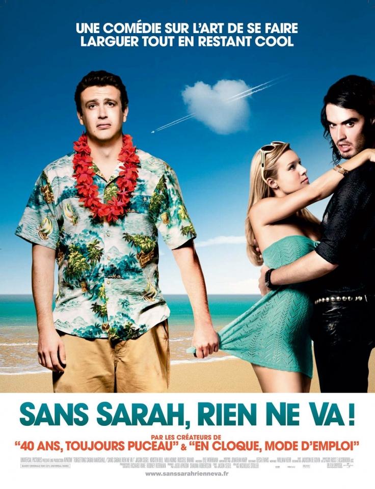 плакат фильма постер В пролете