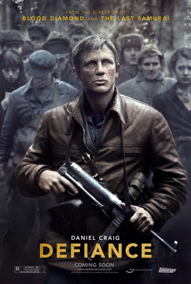 плакат фильма Вызов*