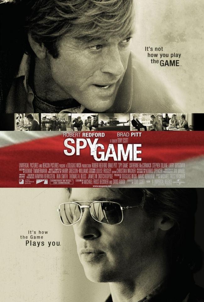 плакат фильма Шпионские игры