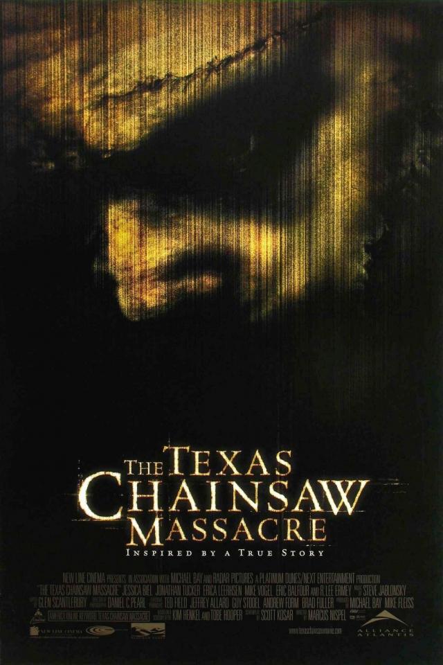 плакат фильма Техасская резня бензопилой