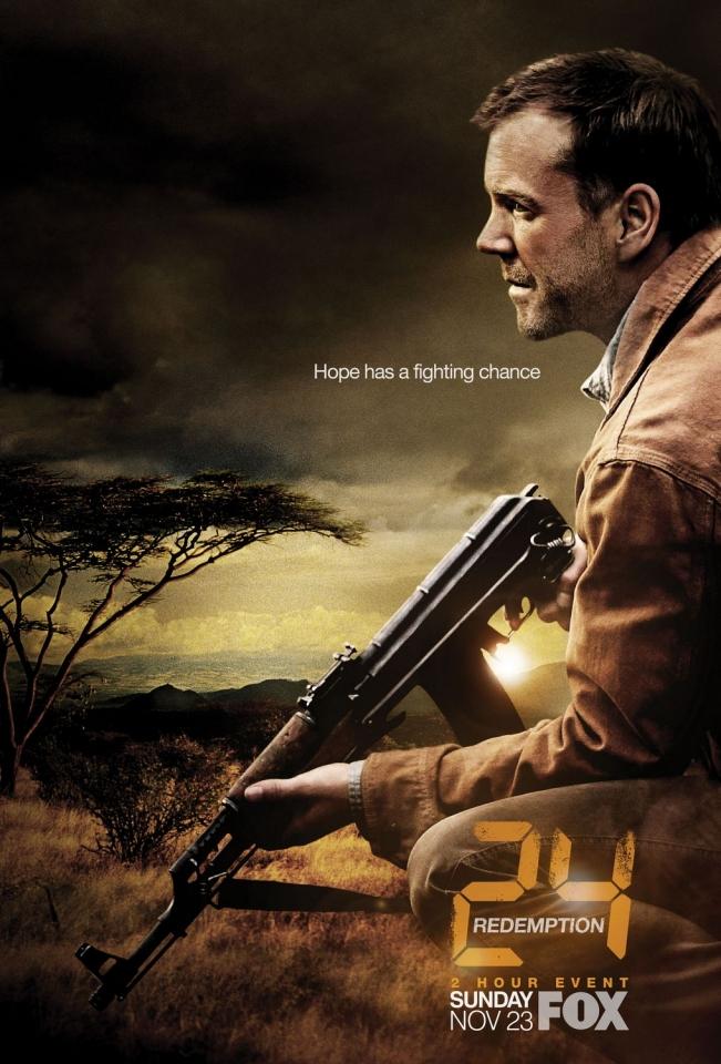 плакат фильма 24 часа: Искупление*