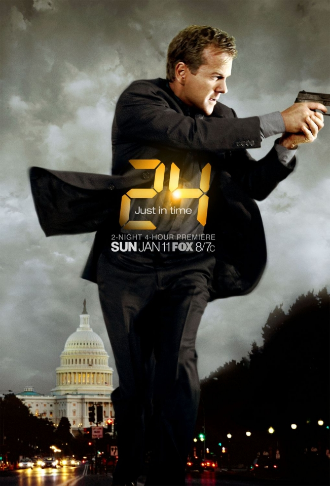 ������ ������ 24 ����