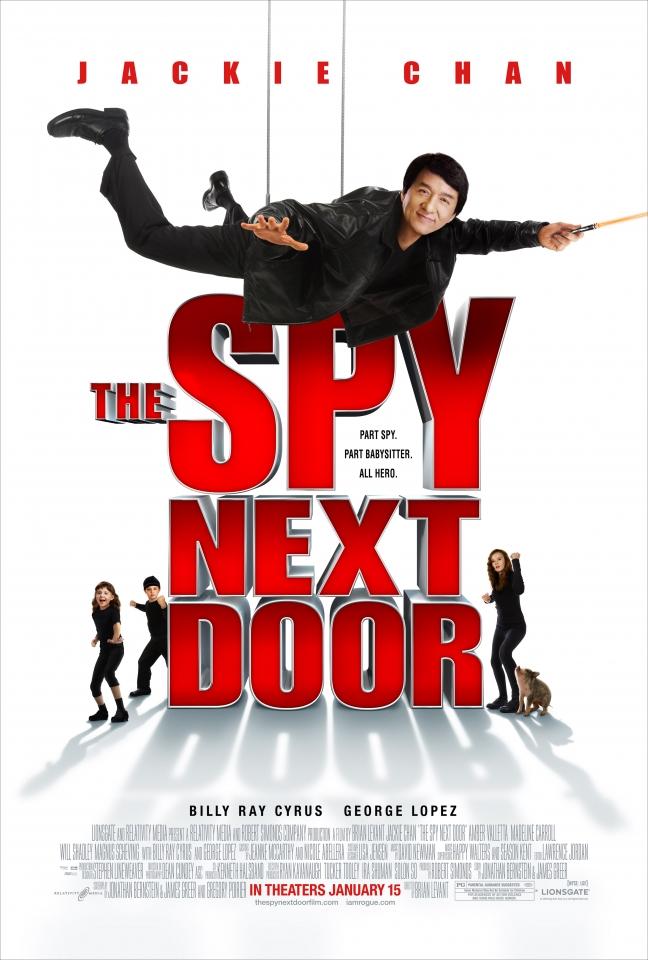 плакат фильма Шпион по соседству