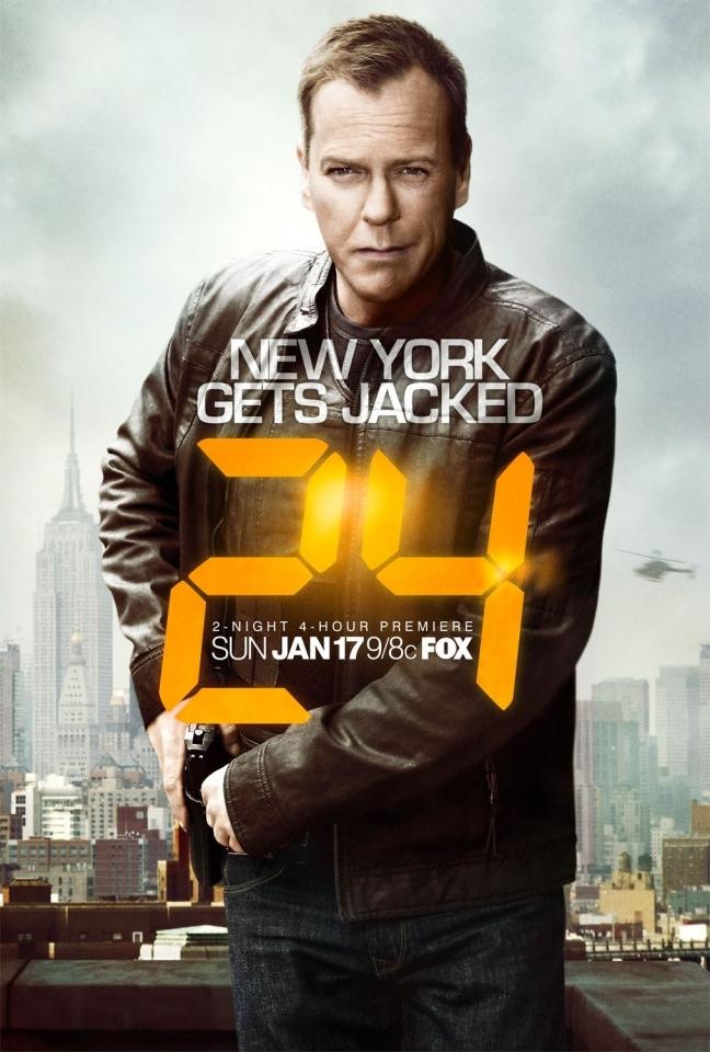 плакат фильма 24 часа