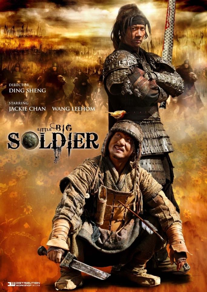 плакат фильма Большой солдат