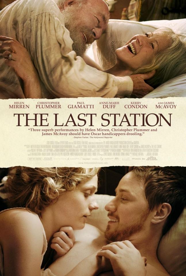 плакат фильма Последнее воскресение