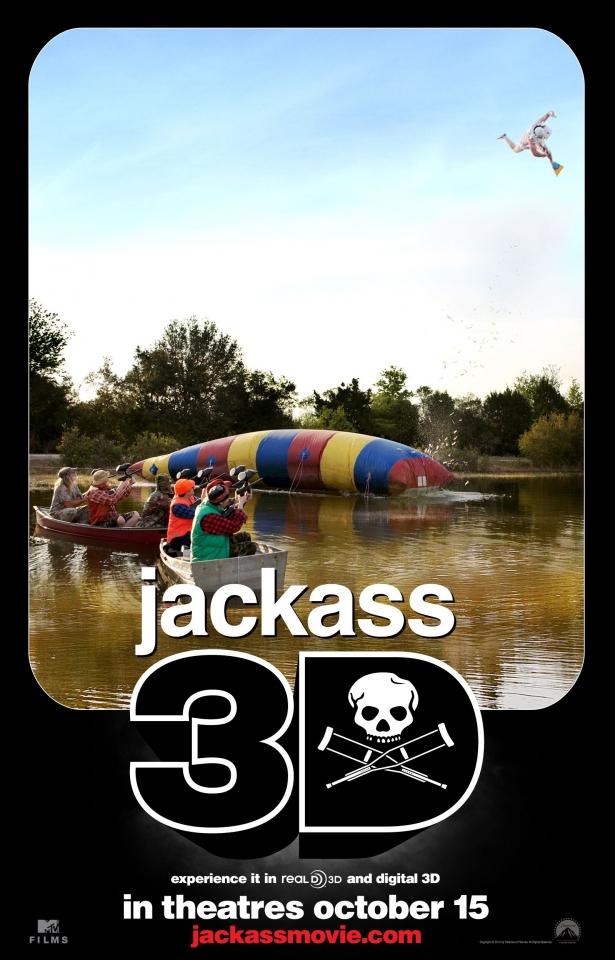 плакат фильма постер Чудаки 3D