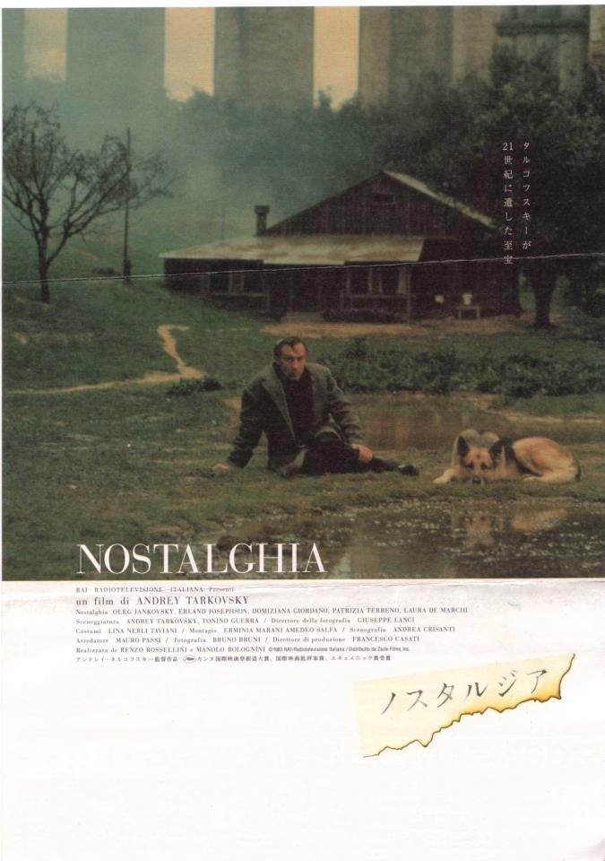 плакат фильма постер Ностальгия