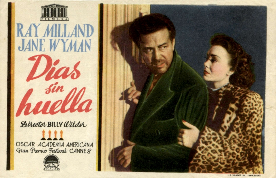 плакат фильма биллборды Потерянный уик-энд