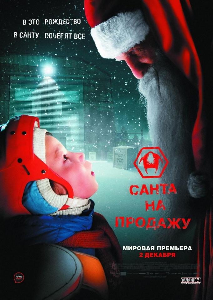 плакат фильма постер локализованные Санта на продажу
