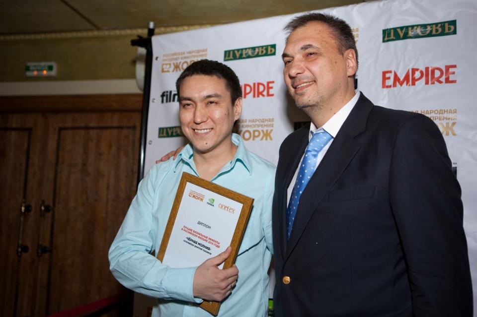 Вручение премии «Жорж» за 2010 год Дмитрий Рудовский,