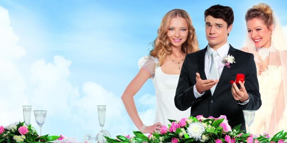 смотреть фильмы свадьба по обмену: