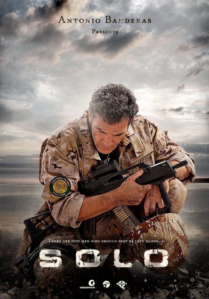 плакат фильма постер Соло*