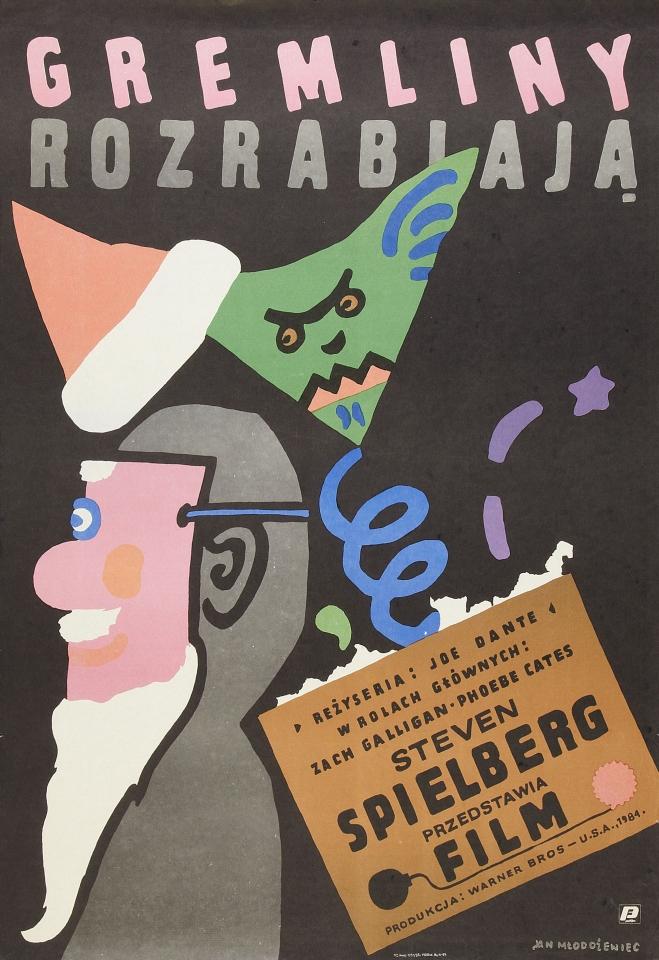 плакат фильма постер Гремлины