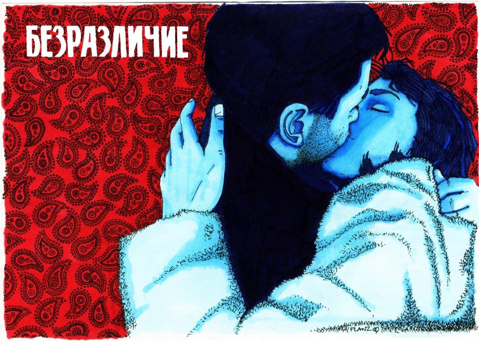 плакат фильма биллборды Безразличие