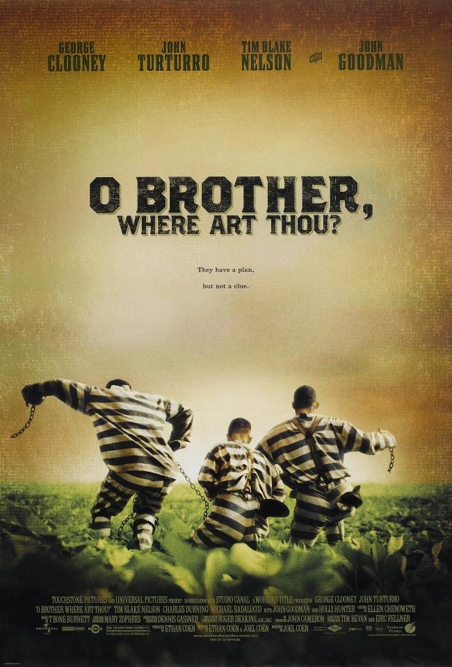 плакат фильма тизер О, где же ты, брат?