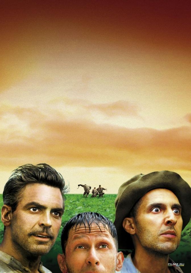 плакат фильма постер textless О, где же ты, брат?
