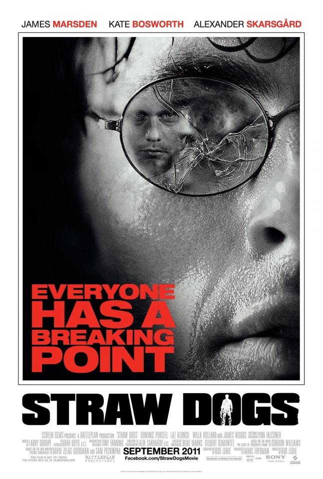 плакат фильма постер Соломенные псы