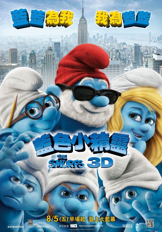 плакат фильма постер Смурфики