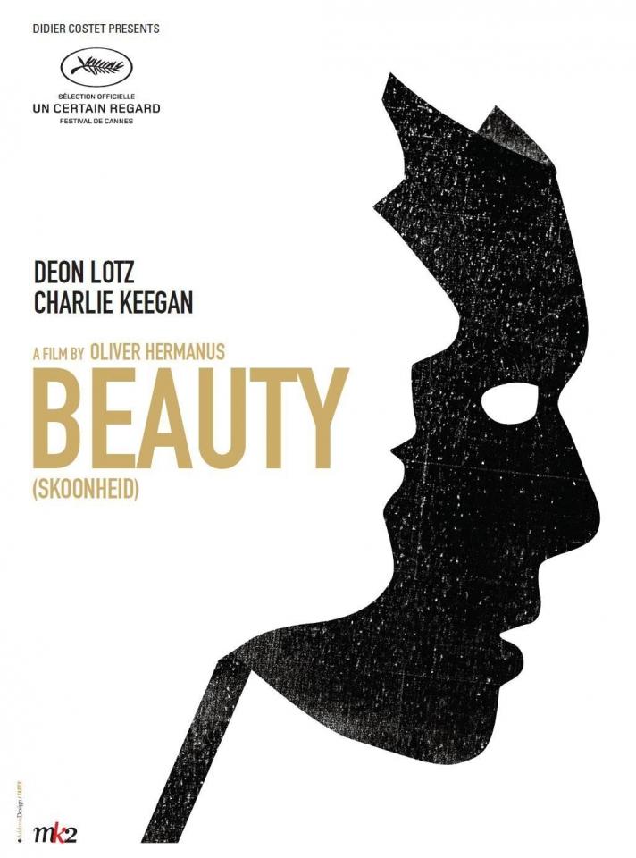 плакат фильма тизер Красота*