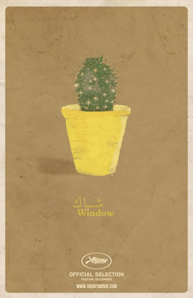 плакат фильма постер 18 дней*
