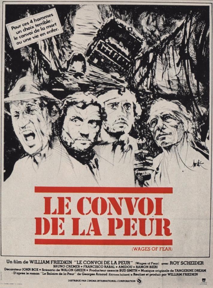 плакат фильма Колдун