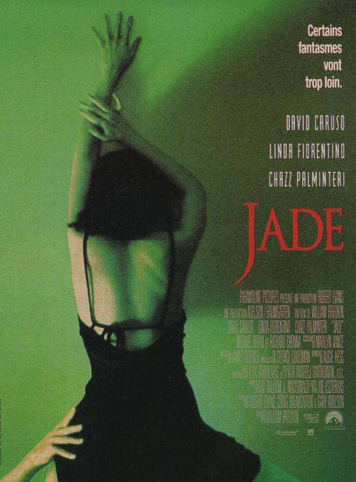 плакат фильма Шлюха