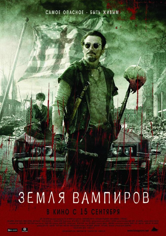плакат фильма постер локализованные Земля вампиров