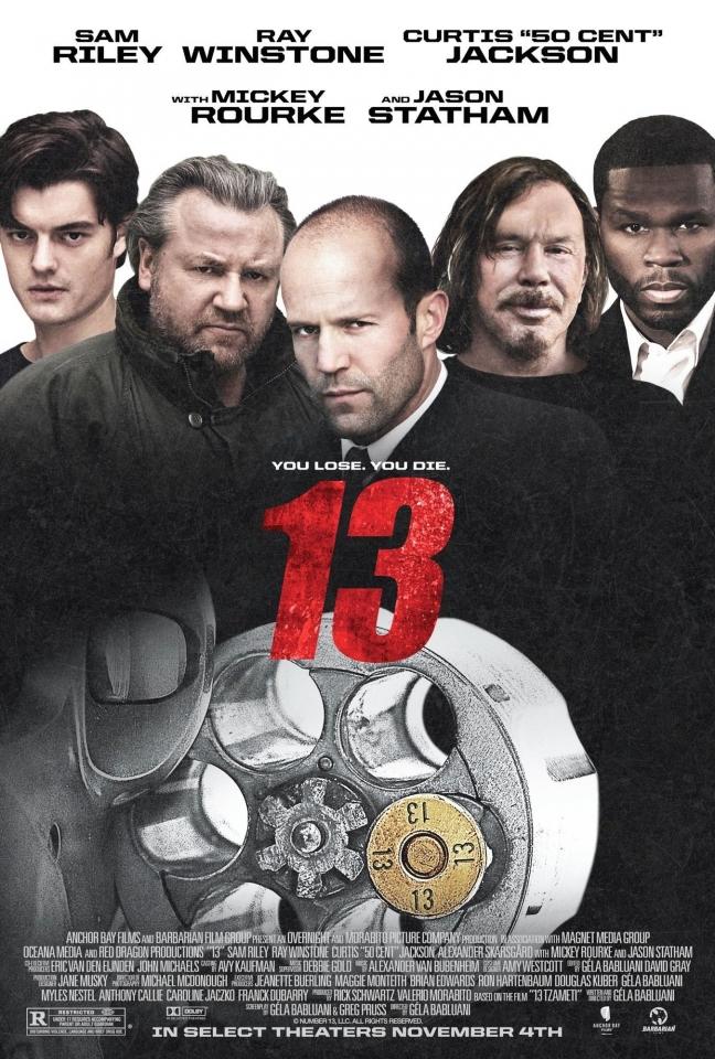плакат фильма постер 13