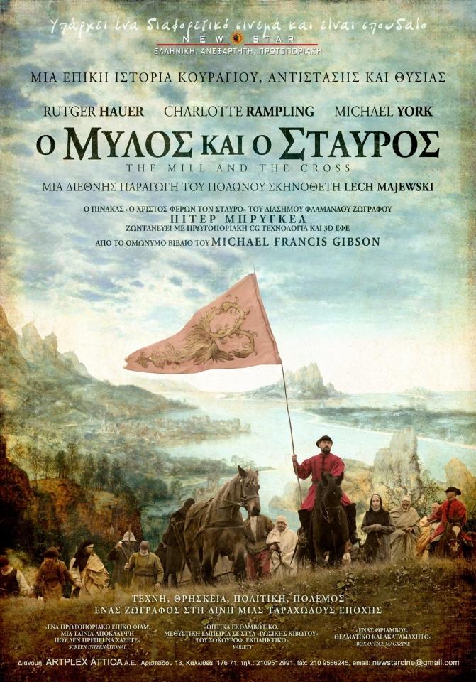 плакат фильма постер Мельница и крест