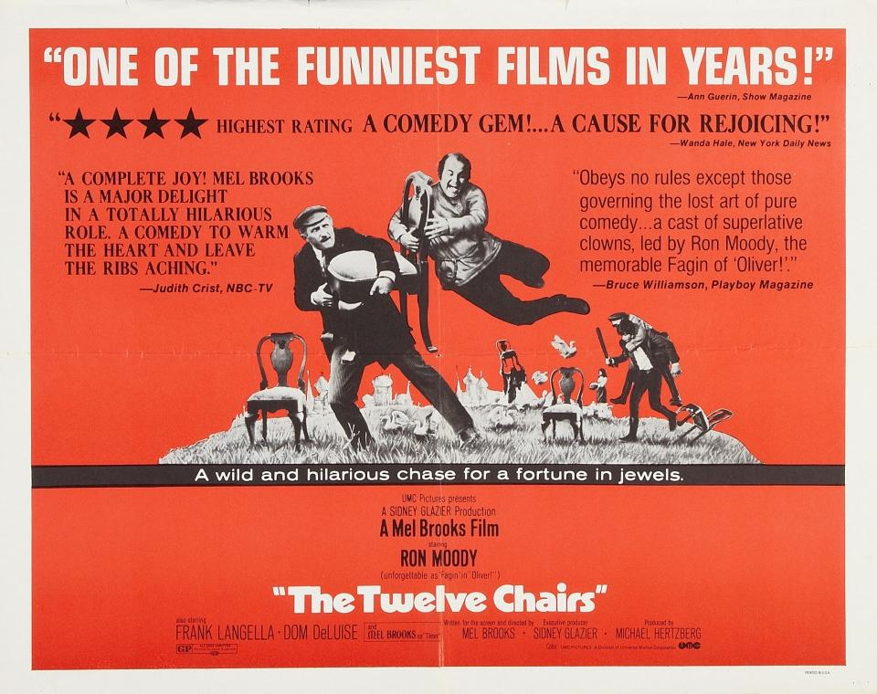 плакат фильма биллборды Двенадцать стульев*