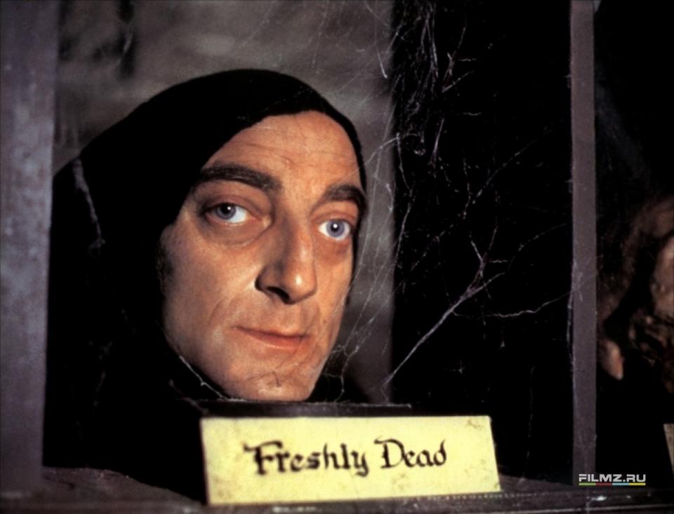 со съемок Молодой Франкенштейн Марти Фельдман,