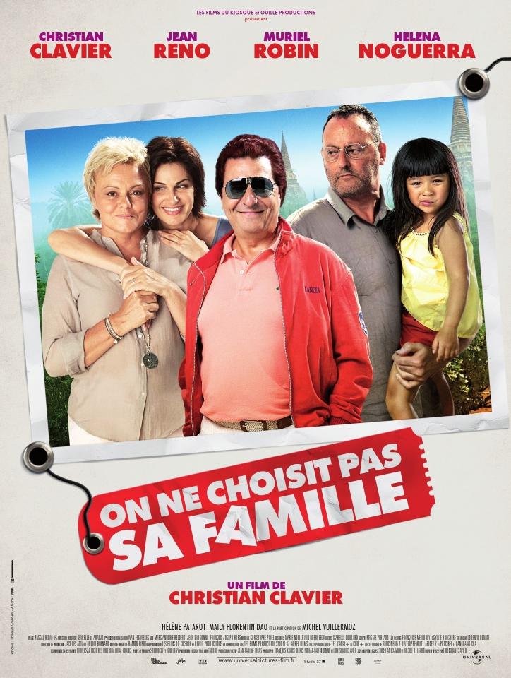 плакат фильма постер Папаши без вредных привычек