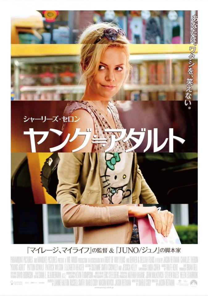 плакат фильма постер Бедная богатая девочка
