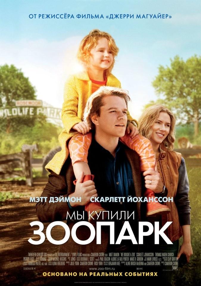 Русские хорошие добрые семейные фильмы смотреть онлайн