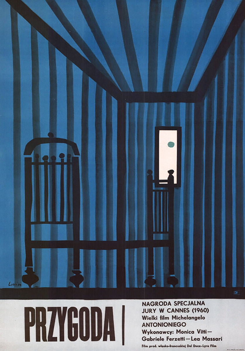 «Приключение» — 1960