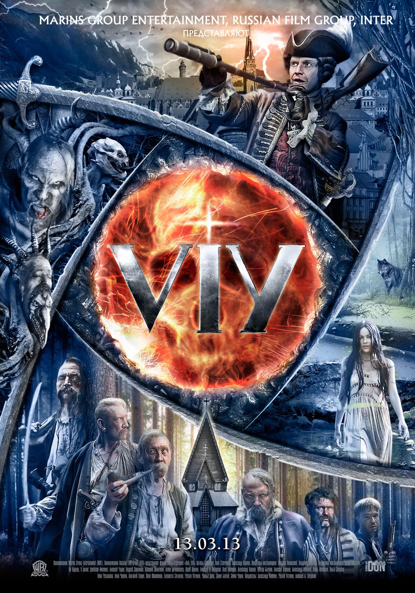 Остросюжетные фильмы онлайн смотреть в хорошем HD качестве