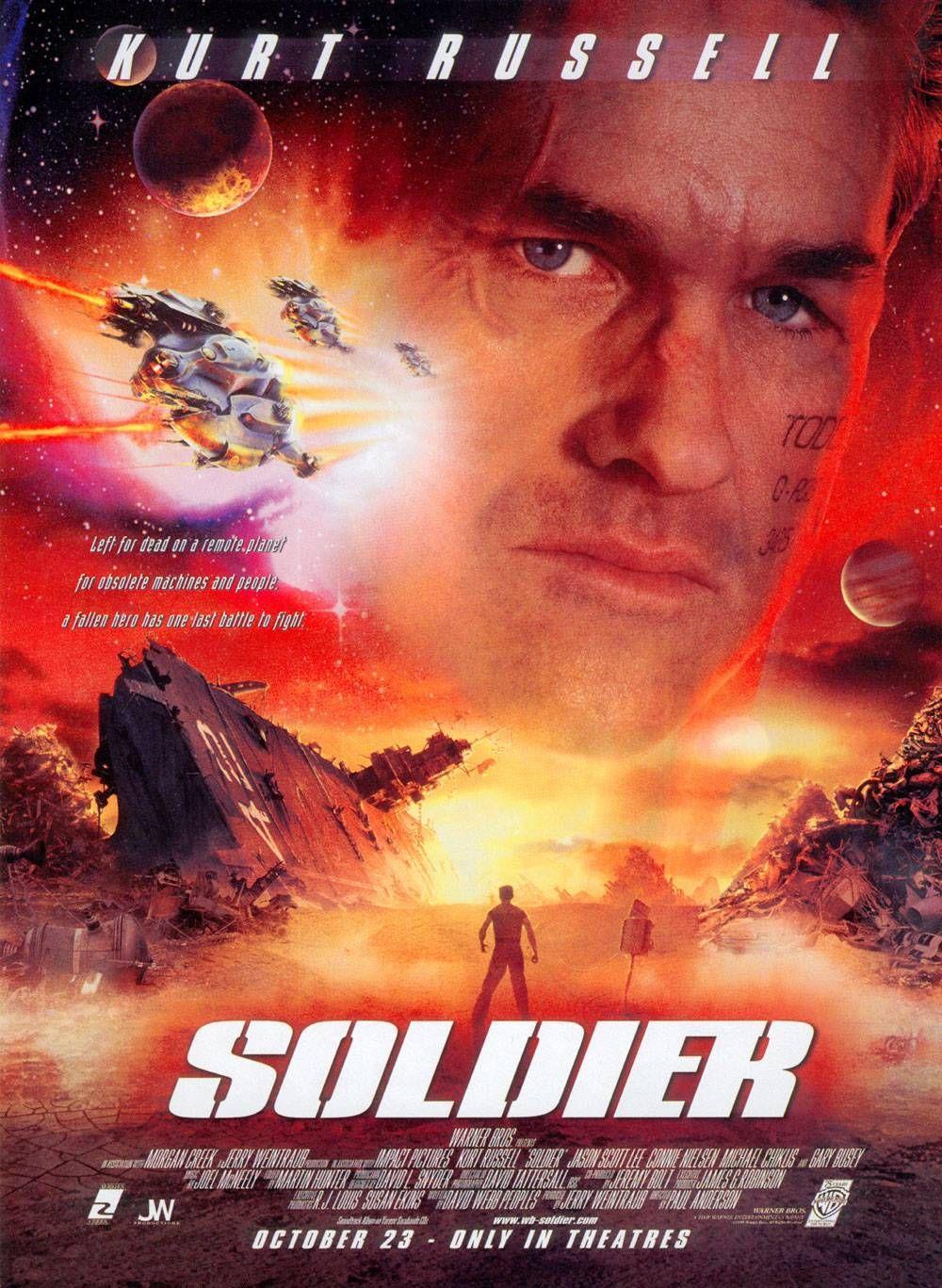«Солдаты 11» / 2007
