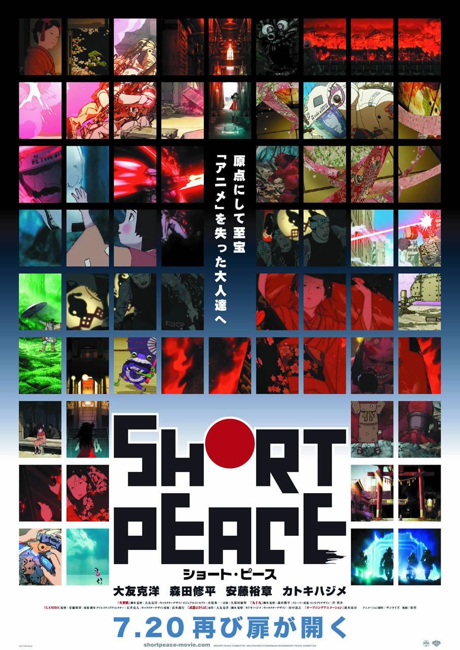 смотреть аниме онлайн мир