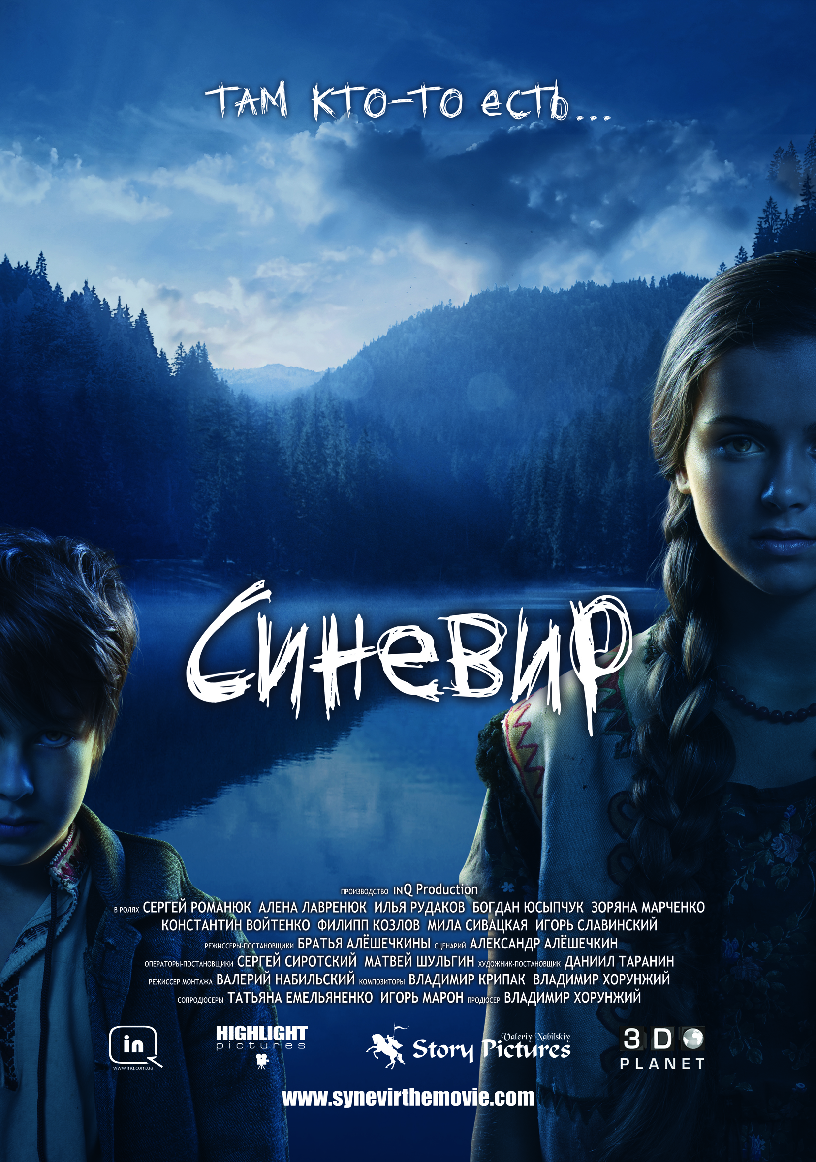 Новинки Кино 2013 Без Регистрации И Без Смс